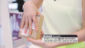 이 곳은 한국에서는 보기 힘든 명품 브랜드의 향수라인 패키지들을 드럭스토어에서 쉽게 구입할 수 있다는 것이 장점!