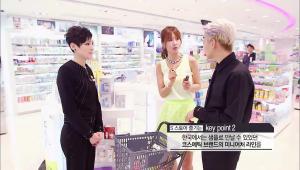한국에서는 샘플로 만날 수 있었던 코스메틱 브랜드의 미니어처 라인을 직접 구입이 가능하며 가격 또한 10-15%정도 할인된 가격에 구매할 수 있어요.