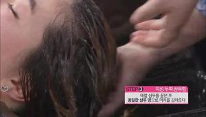 3) 애벌 샴푸를 끝낸 후에 동일한 샴푸 양으로 머리를 감아주세요.