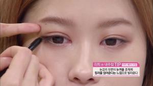 <b>Tip!</b> 눈꼬리 부분의 눈꺼풀 조직에 컬러를 얹어준다는 느낌으로 발라주세요.
