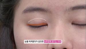 3. 눈을 치켜떴다가 감으면 눈두덩이에 자국이 생기는데 그 부분까지 아이라이너를 꽉 채워주시면 됩니다.