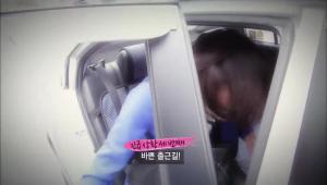 <b>세 번째 긴급상황!!</b> 출근길, 잠자는 시간도 모자라서 택시 안에서 메이크업을 해야 할 경우가 있죠.