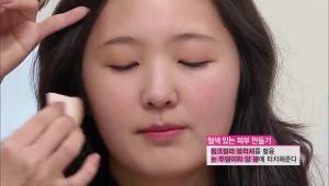 핑크컬러의 블러셔를 활용해서 눈두덩이와 양 볼에 터치해주세요.
