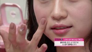 9) 볼터치를 묻힌 손가락으로 양 볼에 혈색을 주세요.