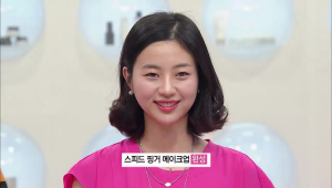 스피드 핑거 메이크업 완성!!!