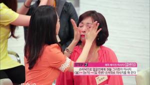 2) 손바닥으로 얼굴전체에 원을 그리듯이 마사지해주세요. 볼 -> 눈가 -> 입 주변 순서대로!