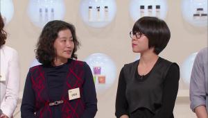 홍성희 선생님이 강희숙 어머니를 아름다운 모습으로 변신시켜드릴거예요~!