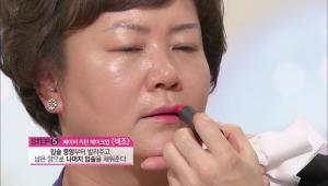 5) 입술 중앙부터 화사한 코럴 & 오렌지 빛 립스틱을 발라주고 남은 잔량으로 나머지 입술을 채워주세요.