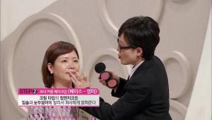 2) 엄마는 크림 타입의 립앤치크를 입술과 눈두덩이에 바라서 화사하게 밝혀주세요.