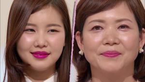커플사진을 위한 모녀의 커플메이크업 완성!!!!
