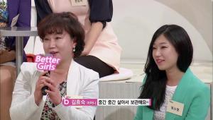 김효숙 어머니는 정소영 베러걸스가 태어나서 처음 입은 이 배냇저고리를 중간 중간 삶아서 지금까지 깨끗하게 보관하셨다고 해요.