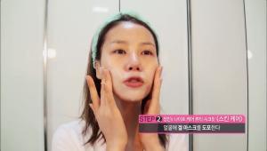 2) 얼굴에 겔 마스크를 도포해주세요.