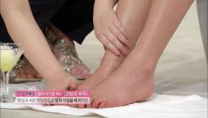 3) 오일과 섞은 천일염으로 발의 각질을 제거해주세요.