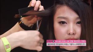 5) 질감처리를 위해 앞머리 부분을 가볍게 스크래치 내주세요.