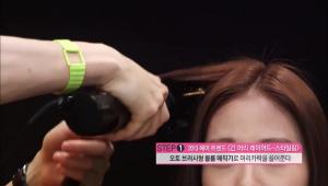 3) 오토 브러시형 볼륨 매직기로 머리카락을 자연스럽게 쓸어주세요.