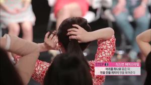 3) 머리를 하나로 묶은 뒤 번을 만들 위치에 머리를 묶어주세요.