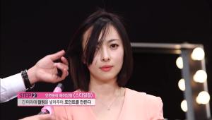 6) 긴 머리에 컬링을 넣어줘서 포인트를 만들어주세요.