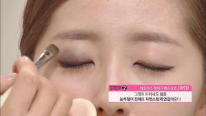 2. 그레이 아이섀도를 활용해서 눈두덩이 전체로 자연스럽게 연결해주세요.