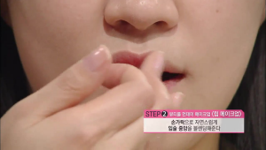 12. 손가락으로 자연스럽게 입술 중앙을 블렌딩해주세요.