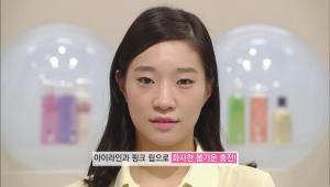 아이라인과 핑크 립으로 화사한 봄기운 충전!!!!