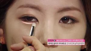 8. 텐저린 컬러의 아이섀도를 언더라인에 살짝 발라주세요. 이 단계에서는 눈동자의 아랫부분만 바르는 것이 포인트!