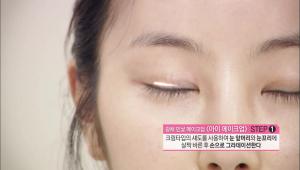 크림타임의 섀도를 사용해서 눈 앞머리와 눈꼬리에 살짝 바른 뒤 손으로 그라데이션 해주세요.