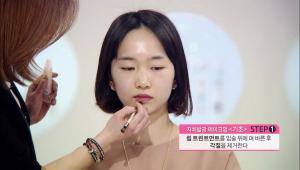 립 트리트먼트를 입술 위에 펴 바르고 각질을 제거해주세요.