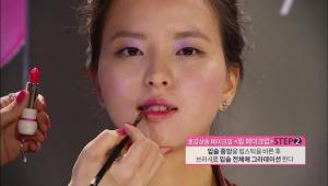 7) 브러시로 중앙에 바른 립스틱을 입술 전체에 그라데이션 해주세요.