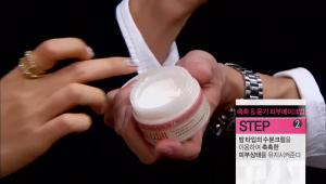 2) 밤 타입의 수분크림을 이용하여 촉촉한 피부상태를 유지시켜주세요.