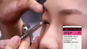 1) 포인트 컬러를 이용하여 눈매 끝 쪽과 앞머리에 포인트를 잡아 눈의 음영을 만들어주세요.