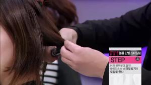 4) 머리 뒷부분에 붙인 헤어피스는 스타일링기로 컬링을 해주세요.<br><br> <b>TIP 1. </b>파티 헤어를 연출할 때는 컬링을 동일하게 하지 않아요! 세팅된 느낌보다는 내추럴한 느낌을 내주세요!<br> <b>TIP 2</b>. 미니 스타일링기는 안쪽 머리의 볼륨감을 살리는데 사용해요! 안쪽 머리의 볼륨을 살려주면 더욱 풍성한 헤어가 연출돼요!