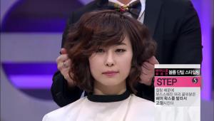 5) 컬링 때문에 부스스해진 머리 끝부분은 헤어 왁스를 발라서 고정시켜주세요.