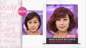 7) 헤어피스와 핑크색 컬러스프레이로 세련된 파티퀸으로 변신했어요!