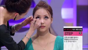 9) 진한 바이올렛 컬러의 펜슬형 아이라이너로 눈 밑 점막을 채워주세요.