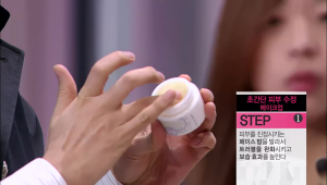 1) 피부를 진정시키는 페이스 밤을 발라서 트러블을 완화시키고 보습 효과를 높여주세요.<br><br> <b>TIP</b>. 벌집왁스나 멜리사 오일 등 자연친화적인 성분은 피부를 진정시키는데 효과적이에요!