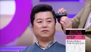- 윤기나는 스틱 왁스로 머리를 자연스럽게 넘겨주세요. 스틱 타입은 손에 바를 필요가 없어 더욱 간편하게 사용하실 수있어요!