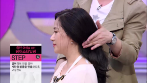 - 전체적으로 스프레이를 뿌려 볼륨을 고정한 뒤 원래 자리에 머리카락을 내려놓아 정리해주세요. 그리고 옆머리에는 핀을 꽂아 계란형 볼륨이 연출되도록 고정시켜주세요!