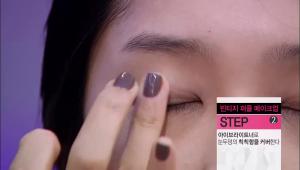 2) 아이브라이트너로 눈두덩의 칙칙함을 커버해주세요. 정확한 섀도 발색을 위해서는 눈두덩의 칙칙함 커버는 꼭 필요해요!