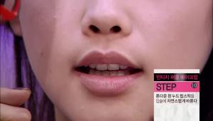 9) 톤다운 된 누드립스틱을 입술에 자연스럽게 발라주세요.