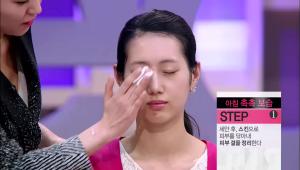 1) 세안 후, 스킨으로 피부를 닦아내 피부 결을 정리해주세요.
