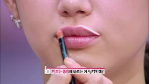 11) 틴트 제품을 입술 라인에서 벗어나게 번지듯이 발라주세요. 티슈로 틴트를 찍어내면 따로 입술 라인을 그리지 않아도 도톰하게 표현이 가능해요!