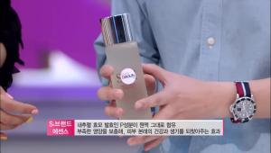 - P성분의 독특한 향이 특징인 물보다도 더 빨리 피부에 흡수되는 워터 타입의 제품이에요! <br>에센스가 남아있는 화장솜을 트러블이나 건조한 부분에 올려놓아 팩처럼 사용하면 효과적이겠죠!