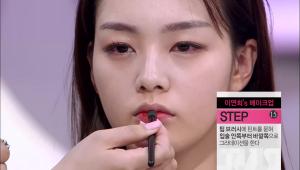12) <b>팁 브러시에 틴트를 묻혀</b> 입술 안쪽부터 바깥쪽으로 그라데이션을 해주세요.