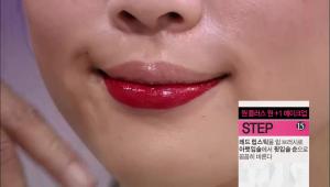 11) 내추럴 스모키 메이크업에서 약간 더 강조되는 메이크업을 원하신다면 정답은 바로 <b>레드 립스틱</b>이에요! <br> 레드 립스틱을 립 브러시로 아랫입술에서 윗입술 순으로 꼼꼼히 발라주세요.