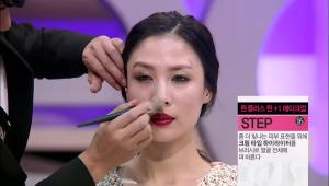 12) 좀 더 빛나는 피부 표현을 위해 크림 타입 하이라이터를 브러시로 얼굴 전체에 펴 발라주세요.