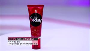 - 당귀 함유 선 에센스는 미백 효과는 물론 자외선으로 인한 광노화로부터 피부를 보호해줘요! <br>자외선으로 지친 피부에 원기를 부여하고, 하얗고 맑은 피부로 가꿔준답니다!