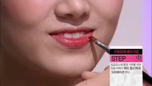 12) 립글로스에 홍화 가루를 섞어 입술 위에서 레드 립스틱과 그라데이션 해주세요.