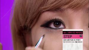 7) 검은 눈동자 끝나는 부분에 젤 아이라이너로 선을 그어주세요.