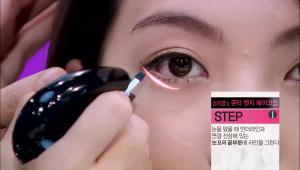1) 눈을 떴을 때 언더라인과 연결 선상에 있는 눈꼬리 끝부분에<br>  라인을 그려주세요.