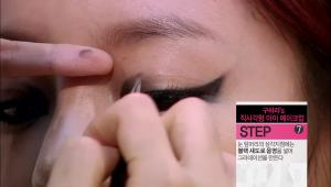 7) 눈 앞머리의 삼각지점에는 블랙 섀도로 음영을 넣어 그라데이션을 만들어주세요.